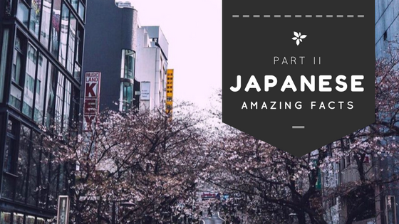 Japanese Amazing Facts 2 Header