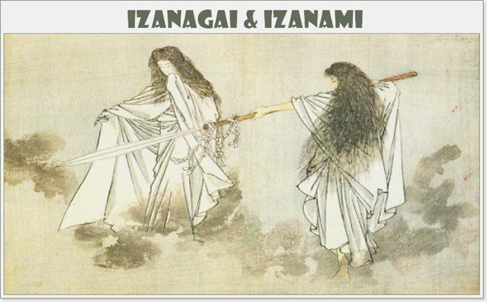 Izanagi _ Izanami